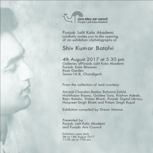 Exhibition of Photographs of Shiv Kumar Batalvi